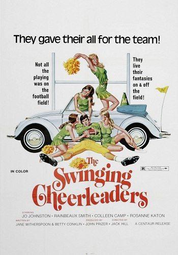 Девочки свингеры из команды поддержки - The Swinging Cheerleaders