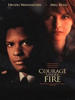 Мужество в бою - Courage Under Fire