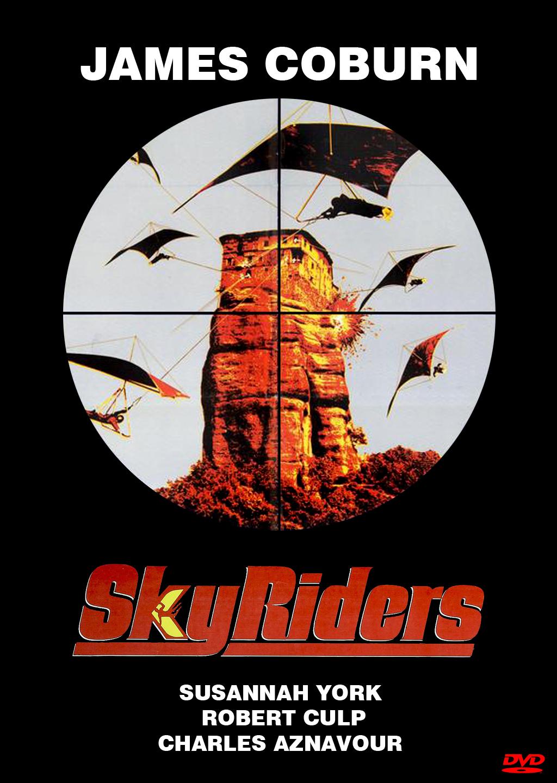 Небесные всадники - Sky Riders