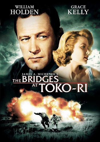 Мосты у Токо-Ри - The Bridges at Toko-Ri