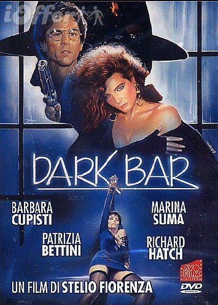 Темный бар - Dark Bar