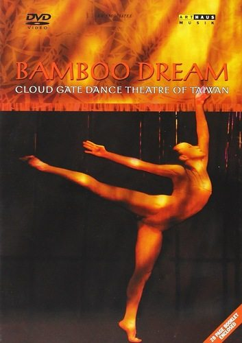 ���� ���� - ��� � ���������� ���� - Arvo Part - Bamboo Dream