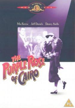 Пурпурная роза Каира - The Purple Rose of Cairo