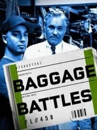 Багажные войны - Baggage Battles