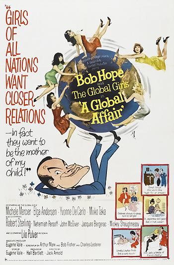Большое дело - A Global Affair