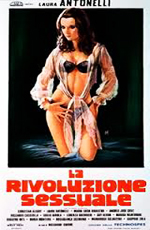 Сексуальная революция - La rivoluzione sessuale