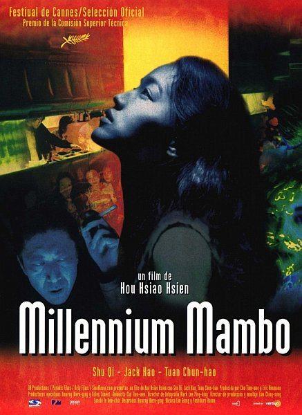 Миллениум Мамбо - Qian xi man po