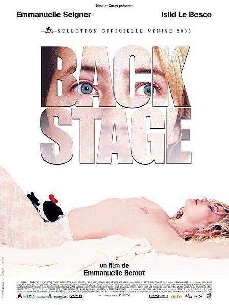 Задний план - Backstage