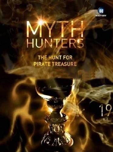 Охотники за мифами - Raiders Of The Lost Past