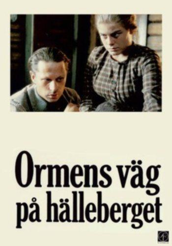 Змеиная тропа в скалах - Ormens vag pa halleberget