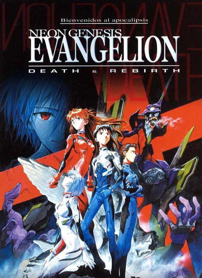 Евангелион: Смерть и перерождение - Neon Genesis Evangelion- Death & Rebirth