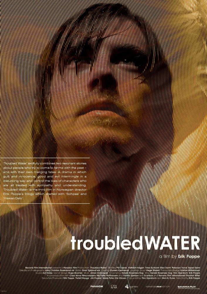 Мутная вода - DeUsynlige