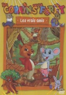 ������ ������ - Forest Friends
