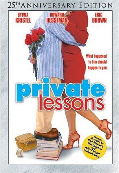 Частные уроки - Private Lessons