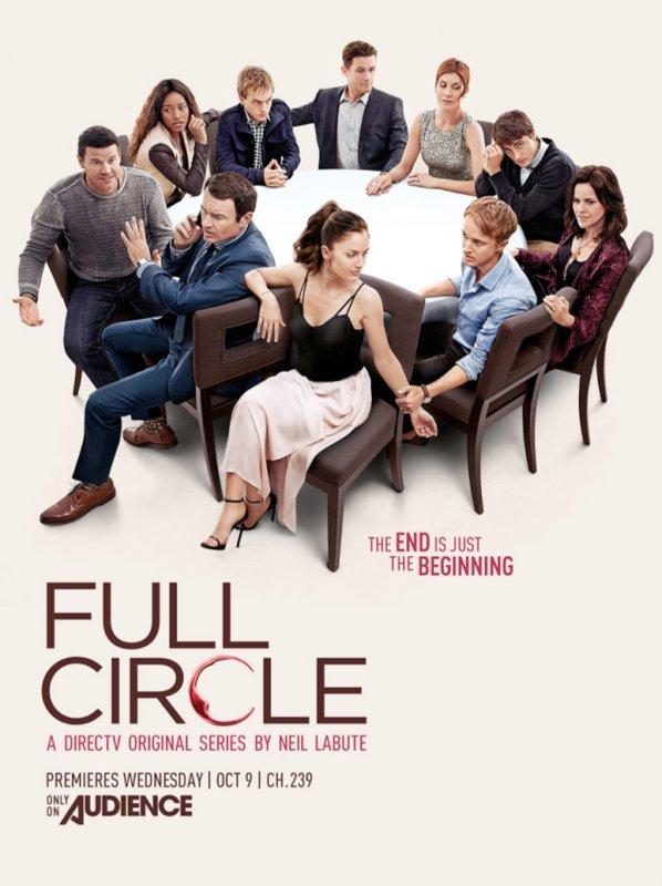 Замкнутый круг - Full Circle