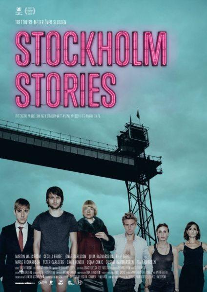 Стокгольмские истории - Stockholm Stories
