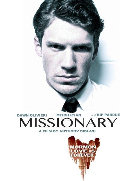 Миссионер - Missionary