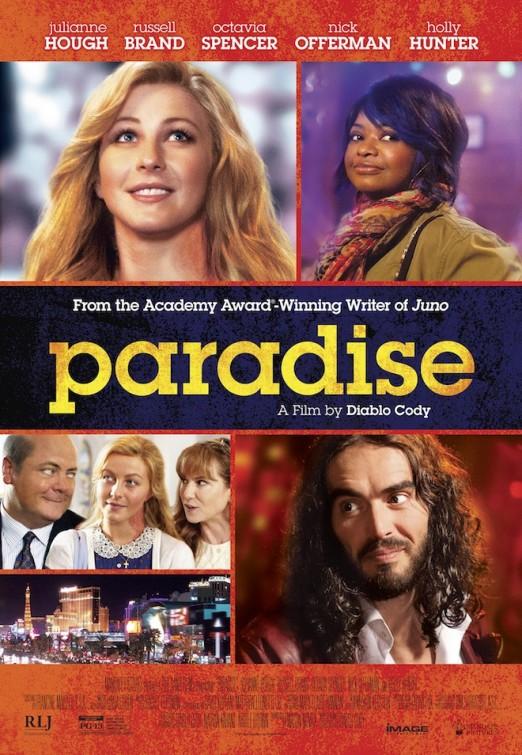 Агнец Божий - Paradise