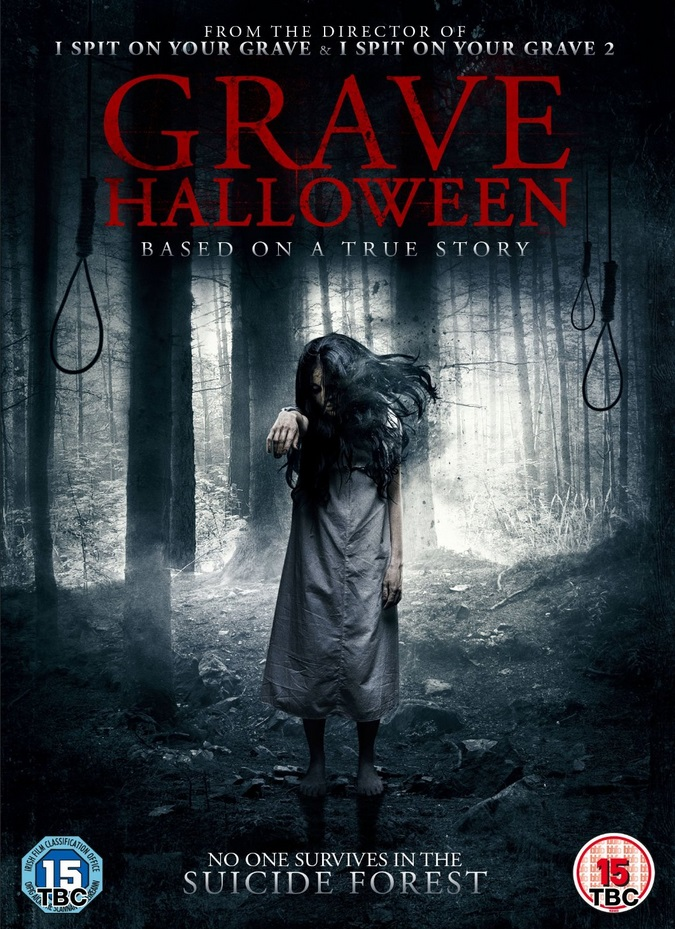 Могильный Хэллоуин - Grave Halloween