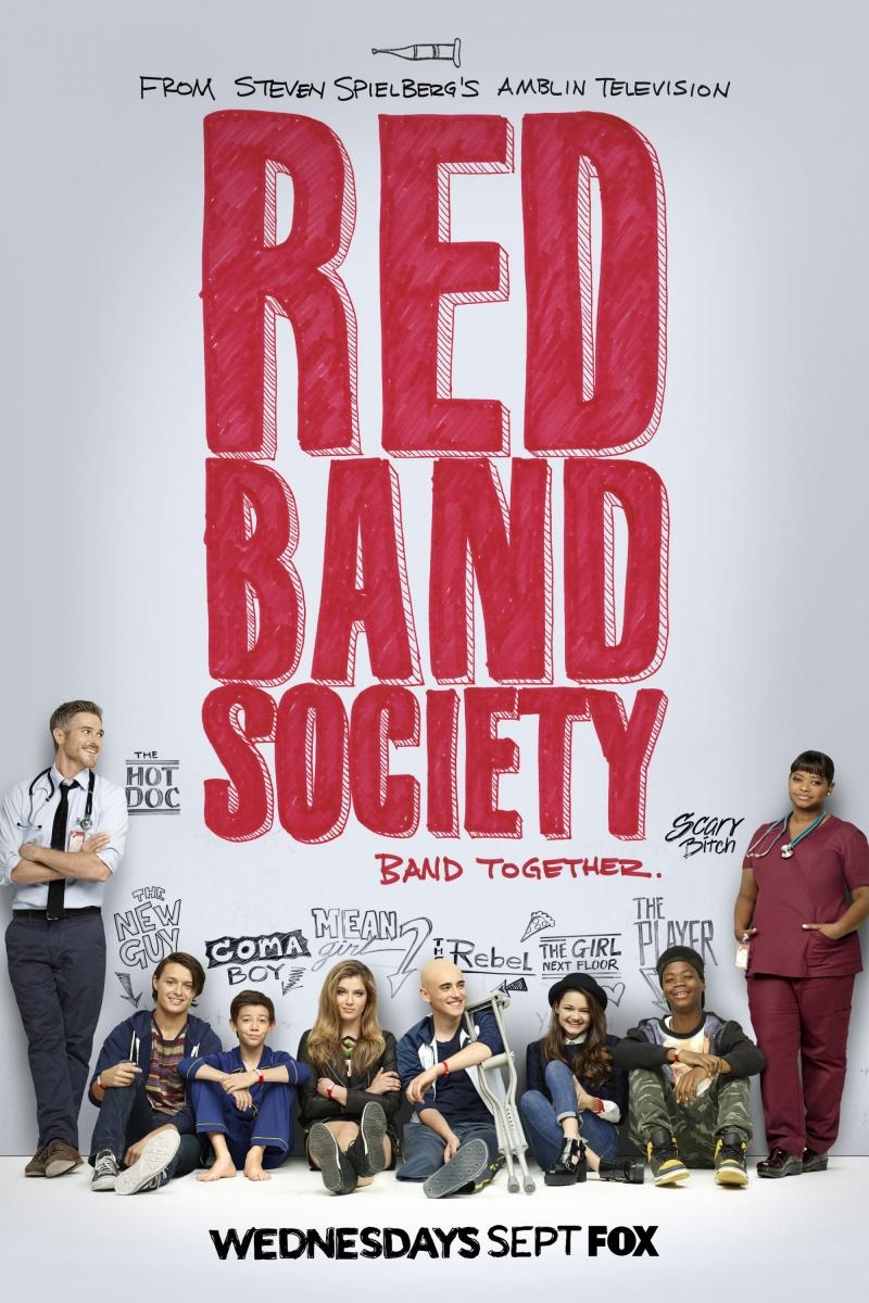Красные браслеты - Red Band Society