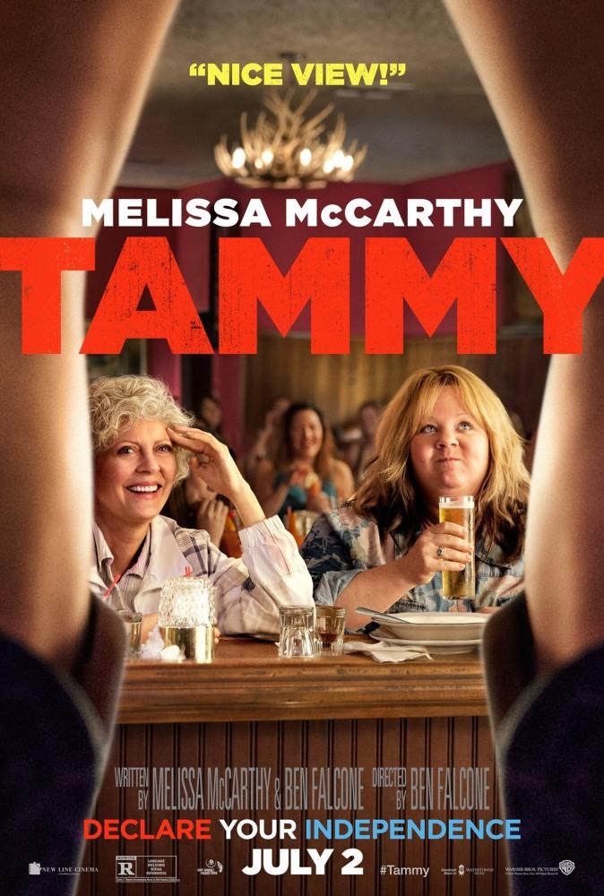 ����� - Tammy