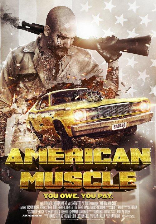 Американская сила - American Muscle