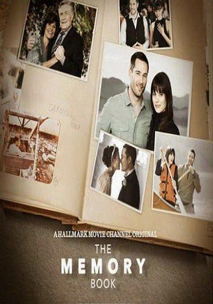 Памятный альбом - The Memory Book