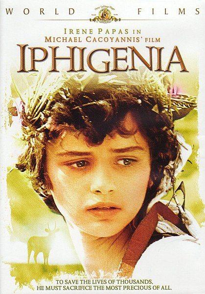 Ифигения - Ifigeneia