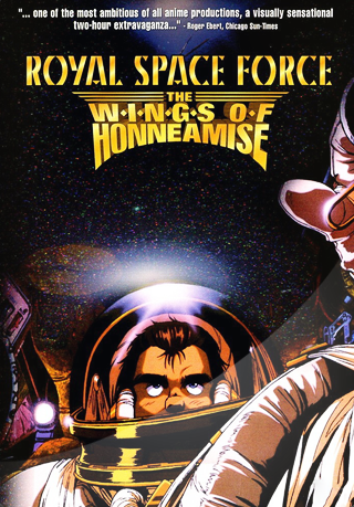 ����������� ����������� ���� - ������ ��������� - Royal Space Force- The Wings of Honneamise