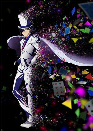 Волшебник Кайто - Дело 1412 - Magic Kaito 1412