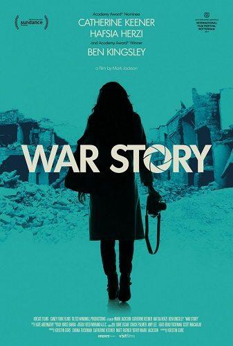 Военная история - War Story