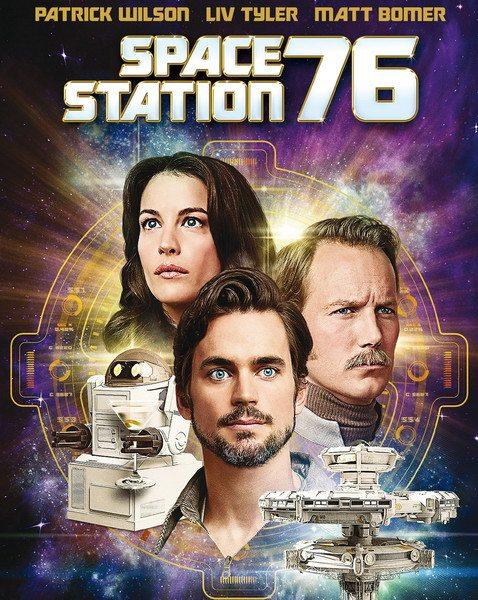 Космическая станция 76 - Space Station 76
