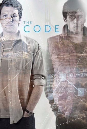 Код - The Code