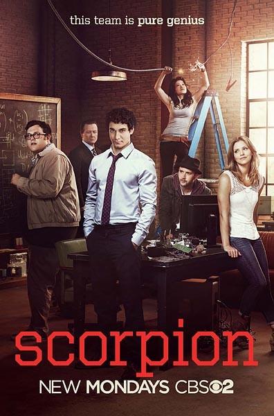 Скорпион - Scorpion