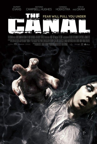Канал - The Canal