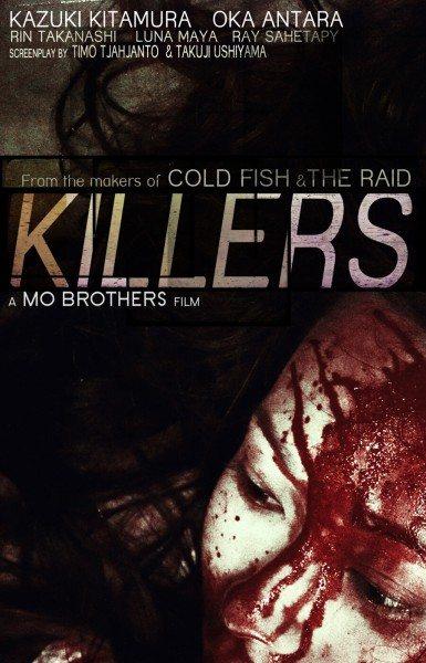 Убийцы - Killers