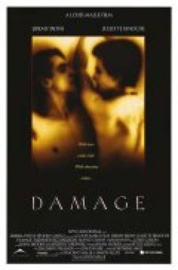 Ущерб - Damage