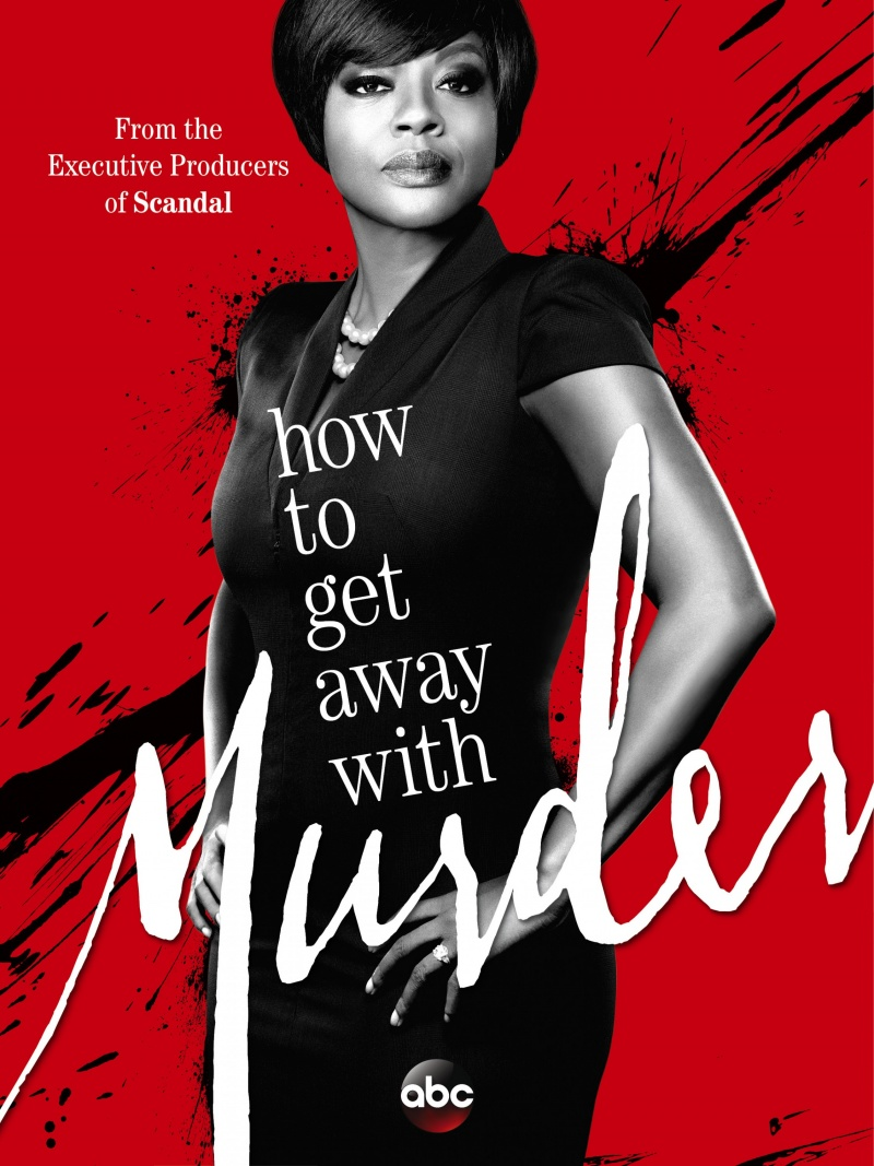 ��� �������� ��������� �� �������� - How to Get Away with Murder