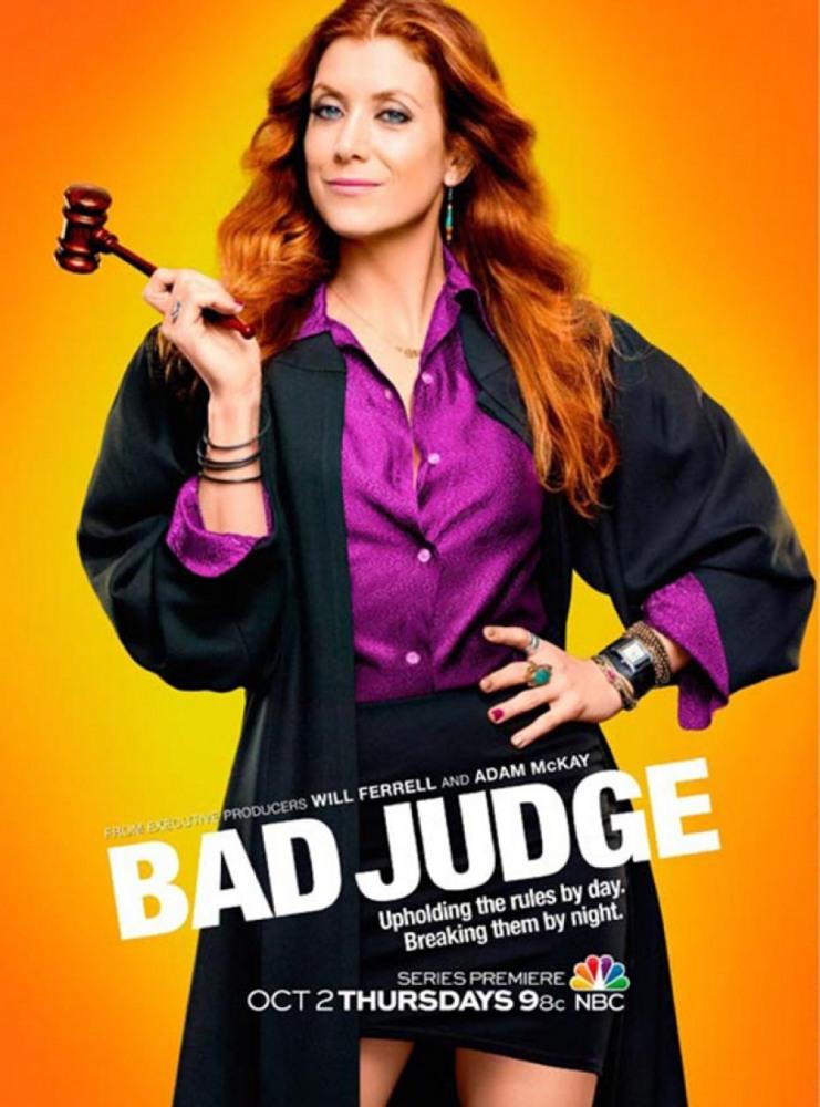 Плохая судья - Bad Judge