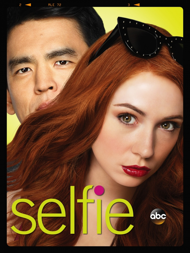 Сэлфи - Selfie
