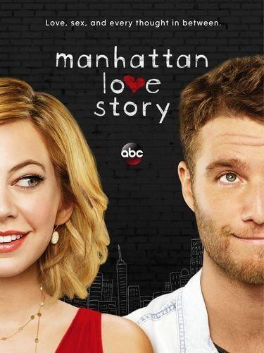 Манхэттенская история любви - Manhattan Love Story
