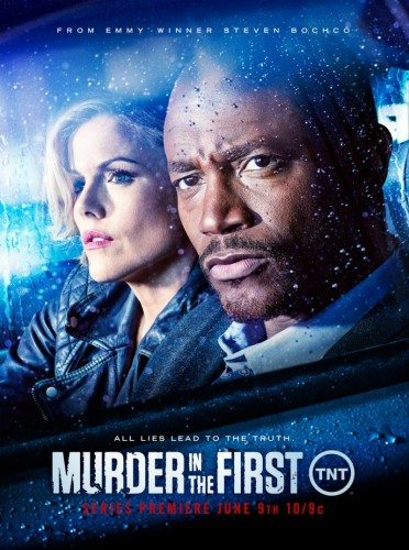 �������� ������ ������� - Murder in the First