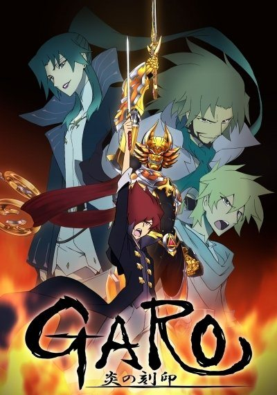 Гаро: Печать Пламени - Garo - Honoo no Kokuin