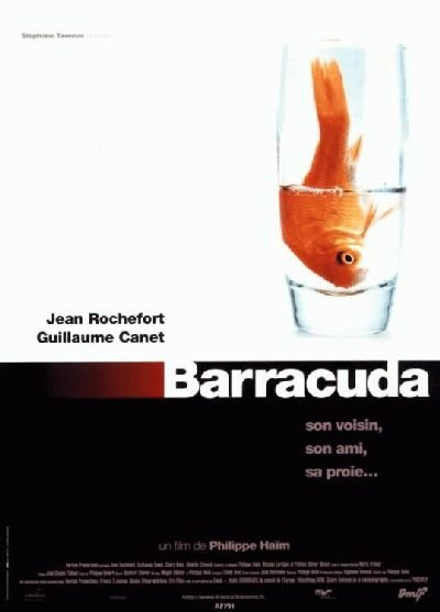��������� - Barracuda