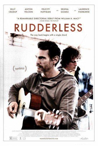 Неуправляемый - Rudderless