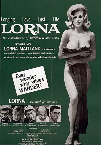 Лорна - Lorna