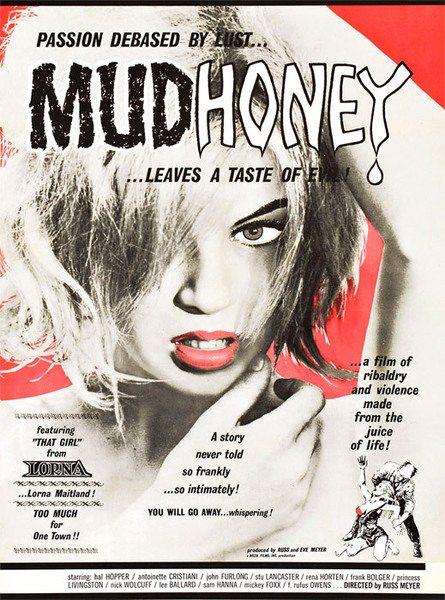 Сладкая грязь - Mudhoney