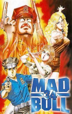 Бешеный Бык 34 - Mad Bull 34