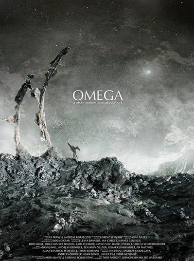 Омега - Omega