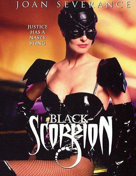 Черный скорпион - Black Scorpion